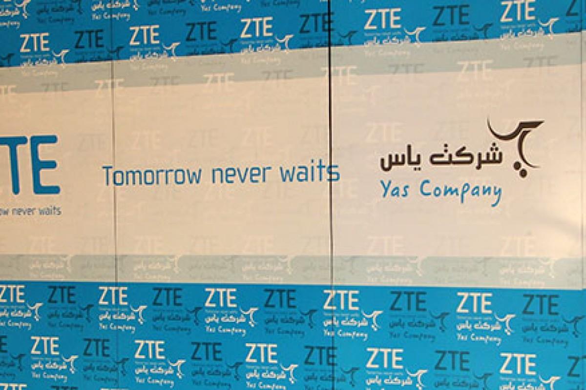 آغاز همکاری ZTE با شرکت یاس در ایران به همراه معرفی یک مدل تازه