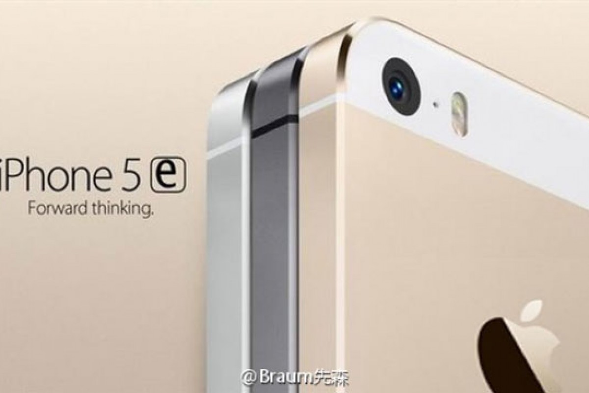 آیفون 5e اسمارت فون 4 اینچی جدید اپل!