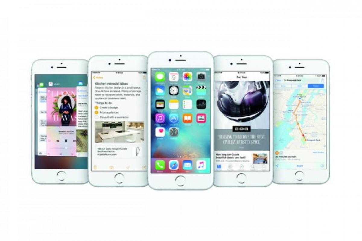 اولین نسخه آزمایشی iOS 9.3 برای کاربران عرضه شد