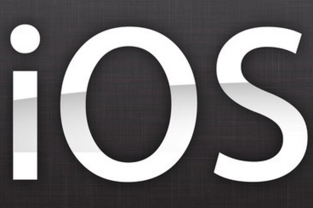 دومین نسخه بتا از iOS 9.3 با سه ویژگی جدید در دسترس قرار گرفت