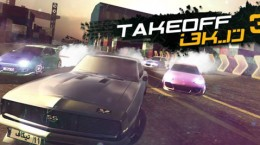 takeoff-3 (1)