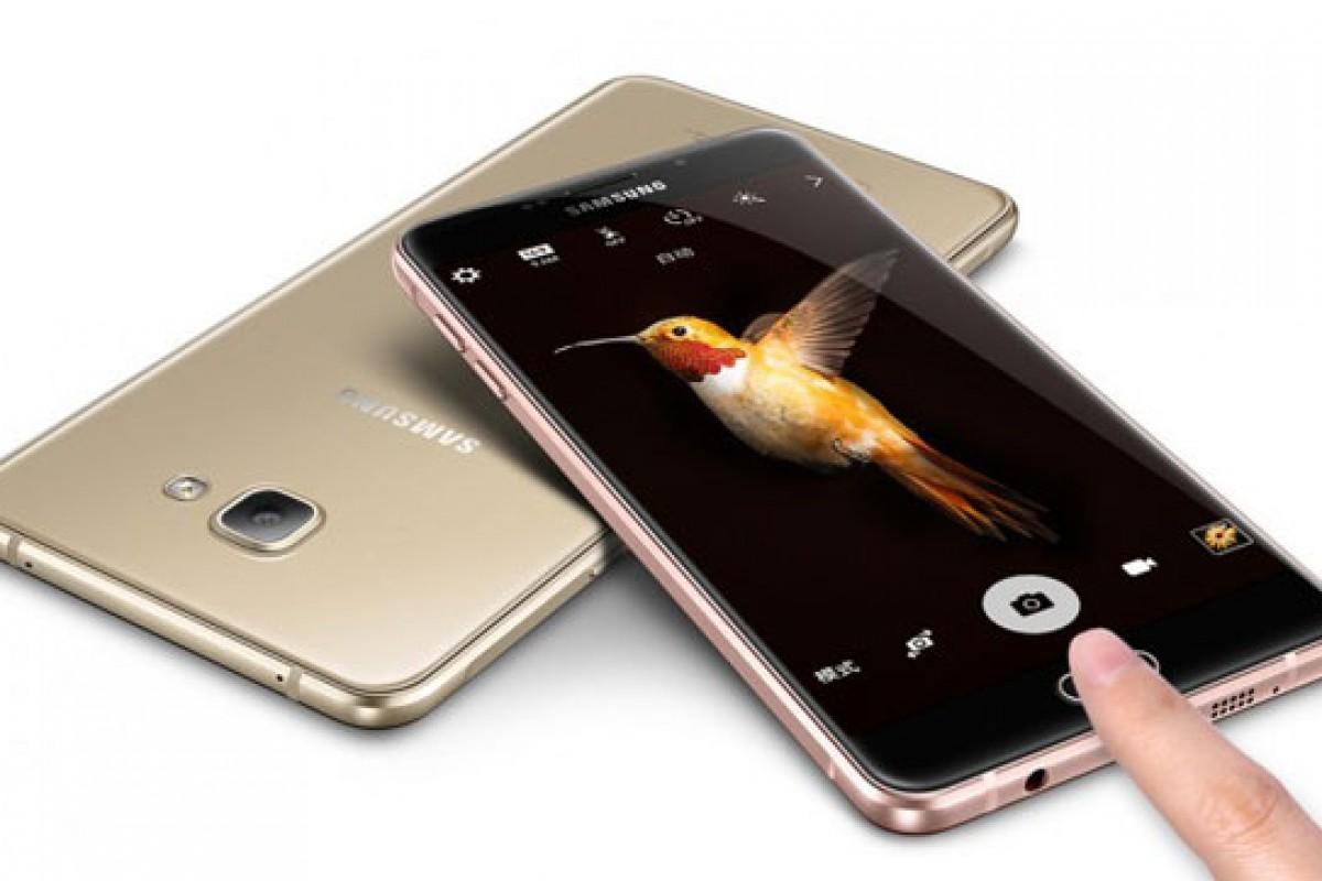 اعلام مشخصات Galaxy A9 Pro؛ رم چهار گیگابایتی و یک دوربین قدرتمند!