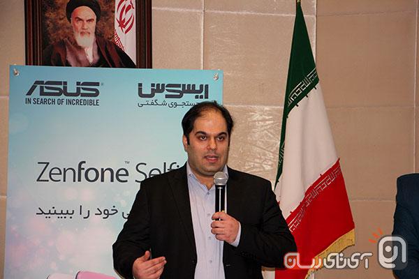 ASUS Seminar 10