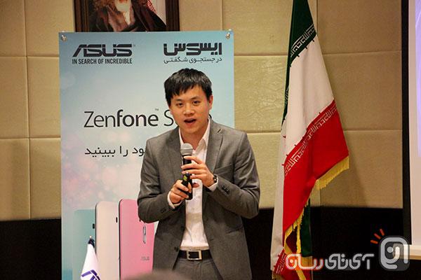 ASUS Seminar 2