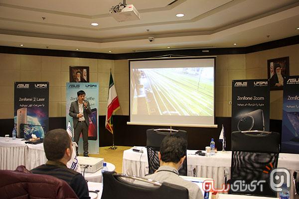 ASUS Seminar 8
