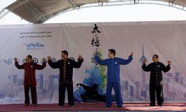 برگزاری همایش بزرگ ووشو و تای چی در پارک آب و آتش تهران
