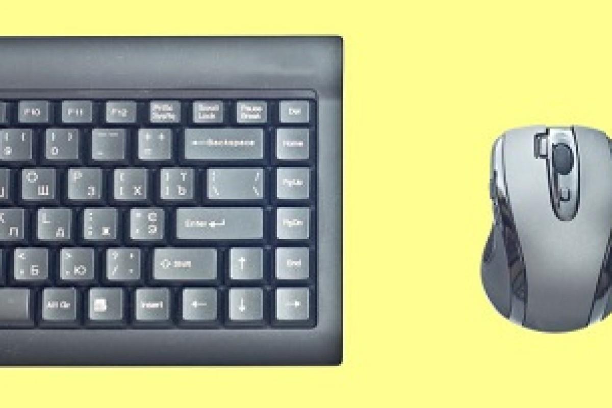 کنترل کامپیوتر با هک کردن صفحهکلید و ماوس بیسیم