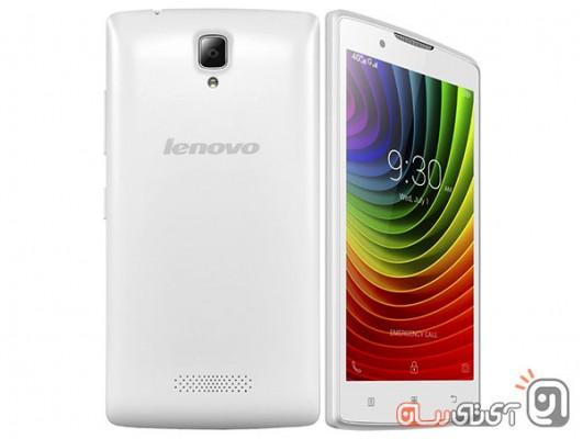 Lenovo-A20101