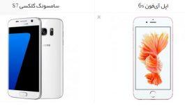 سامسونگ گلکسی S7 در برابر آیفون 6s: کدام گوشی برتر است؟