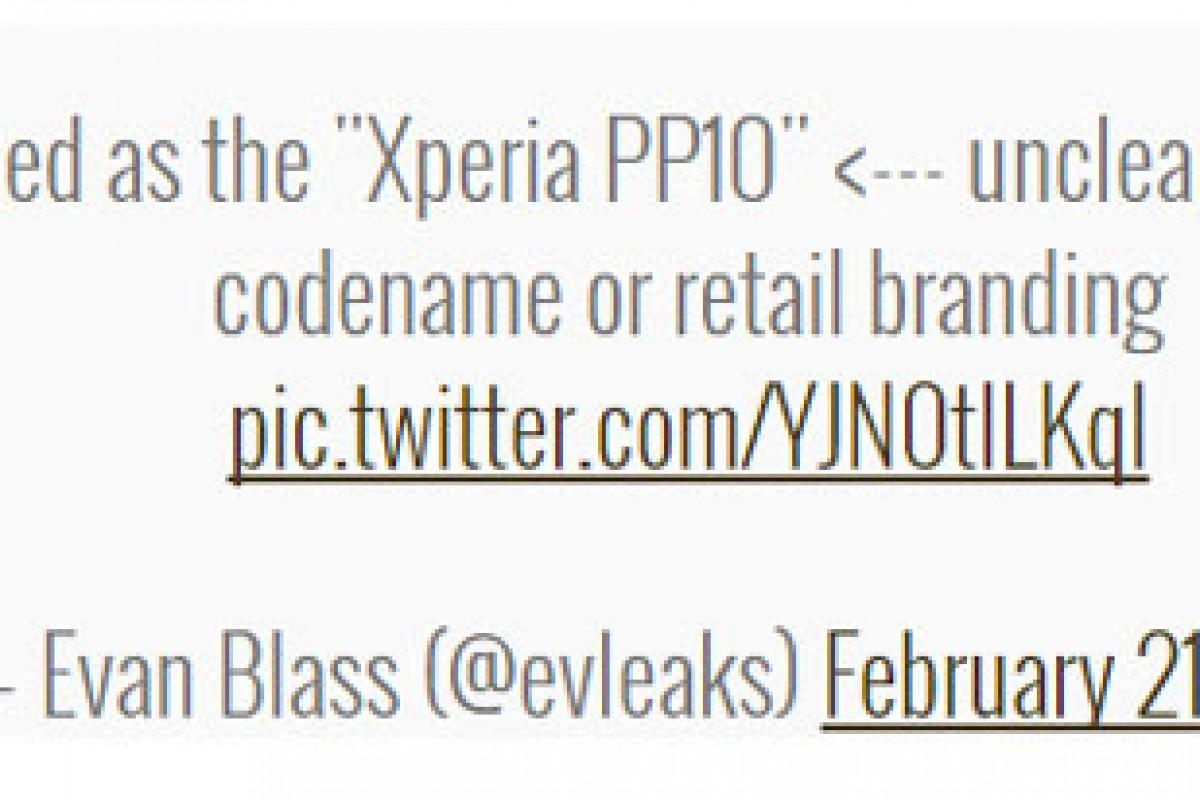 مشخصات سونی Xperia PP10 با طراحی منحنی لو رفت!