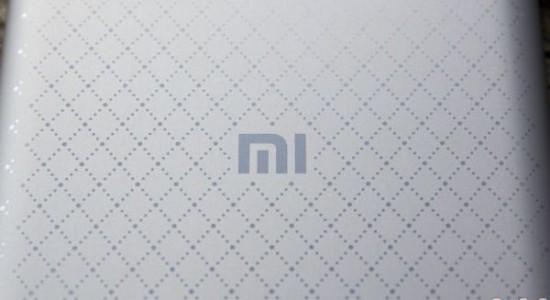 Xiaomi-Redmi-3-AH-NS-logo-1600x1067