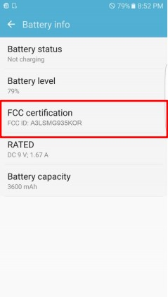 galaxy-s7-edge-battery