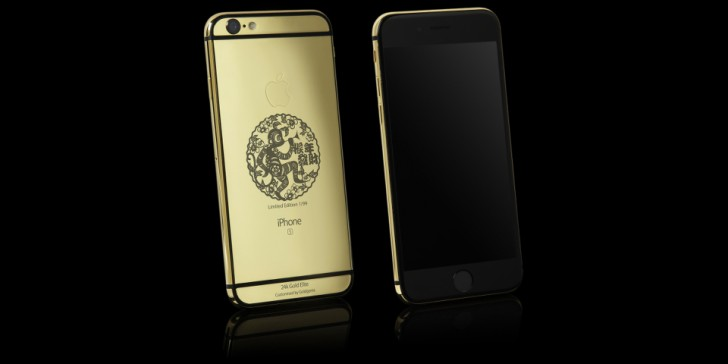 gold-iphone (1)