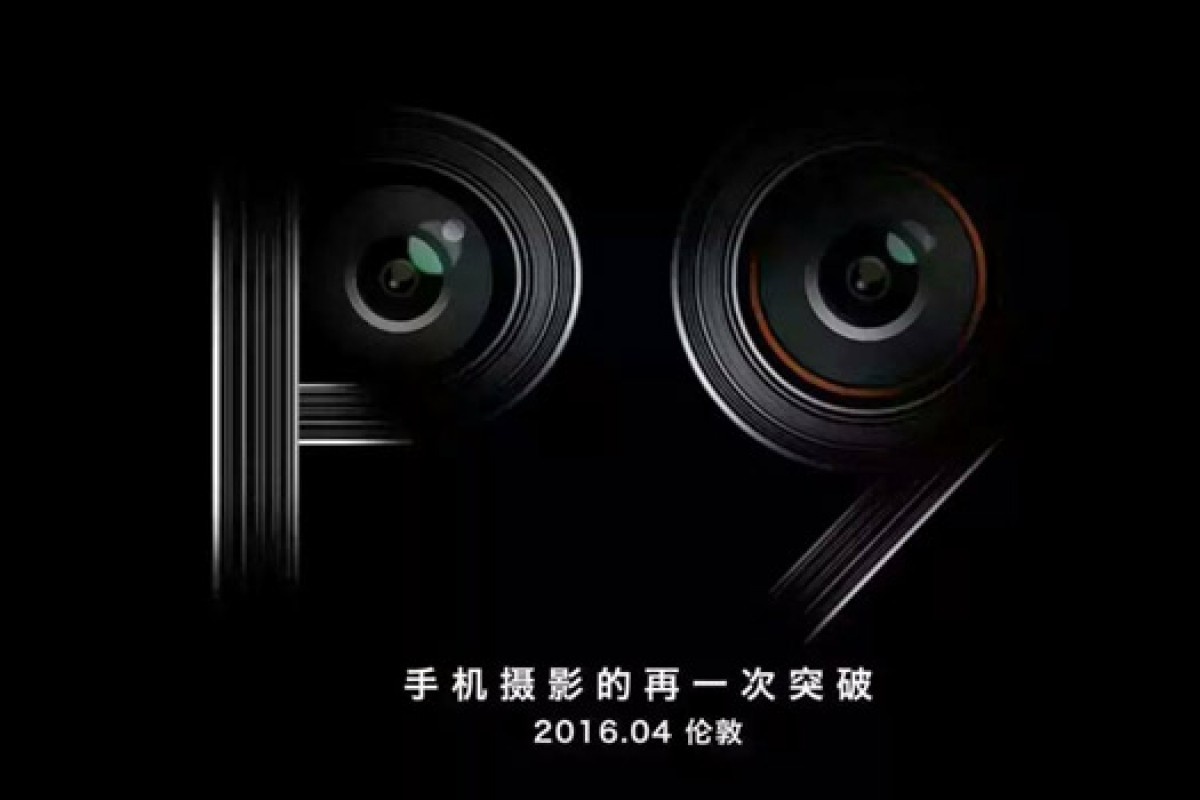 رسما تایید شد: هواوی p9 مجهز به دوربین دوگانه است