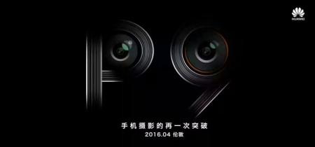 Huawei-P9-Teaser