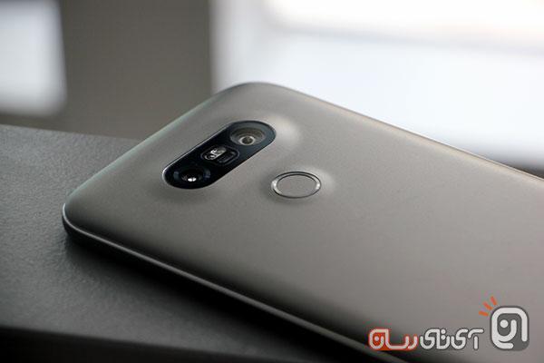 LG G5 10