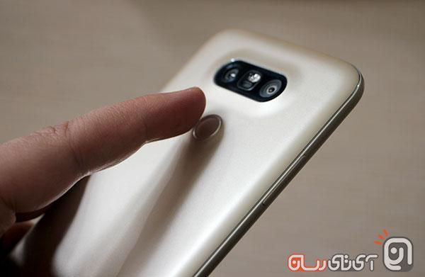 LG G5 17