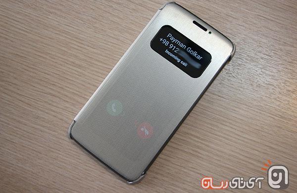 LG G5 18