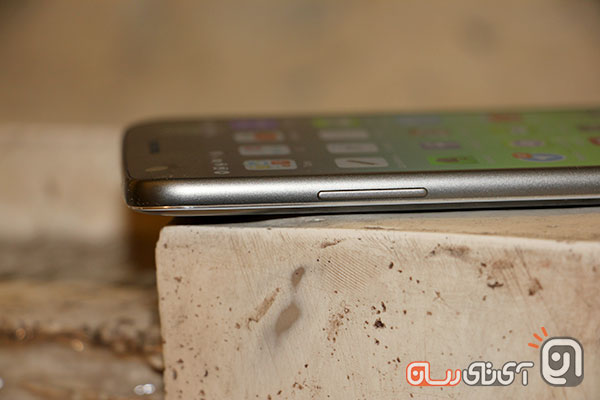 LG G5 7