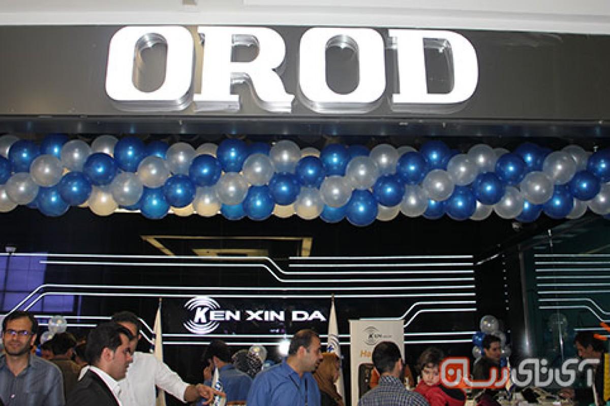 در جشنواره نوروزی اُرُد (OROD) تبلت و پاور بانک هدیه بگیرید!