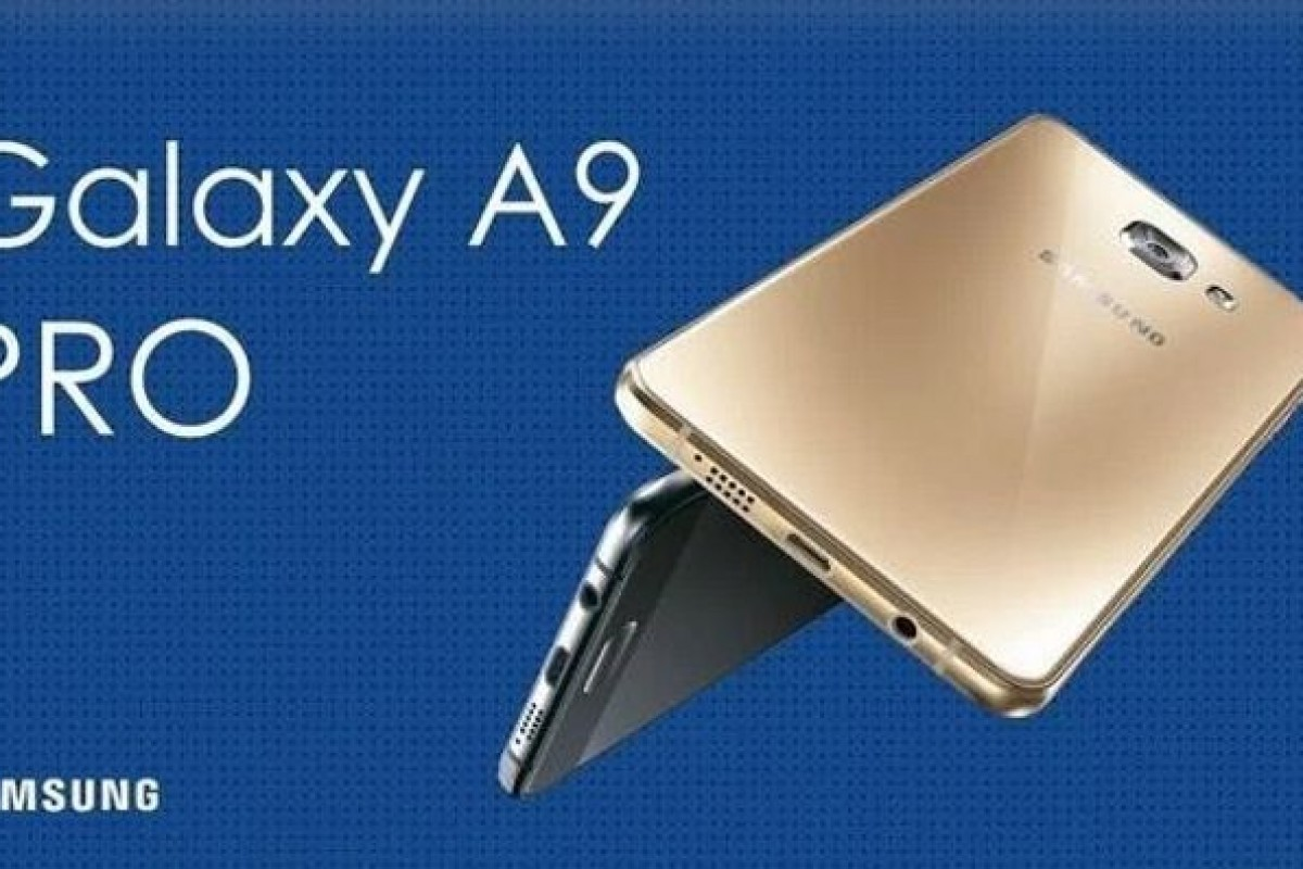 گلکسی A9 Pro با چهار گیگابایت رم و باتری ۵۰۰۰ میلیآمپری معرفی شد