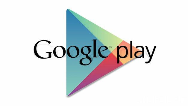 کدهای ارور رایج گوگل پلی