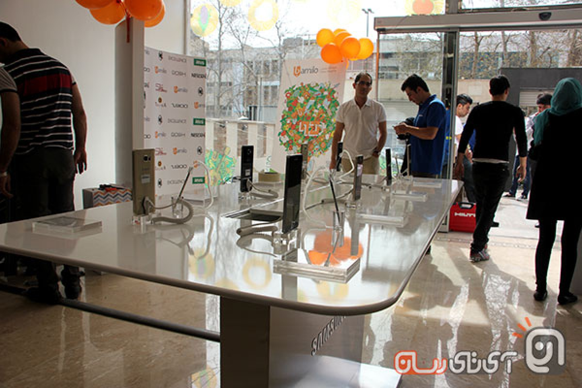 نمایشگاه نوروزی بامیلو در تهران برگزار میشود