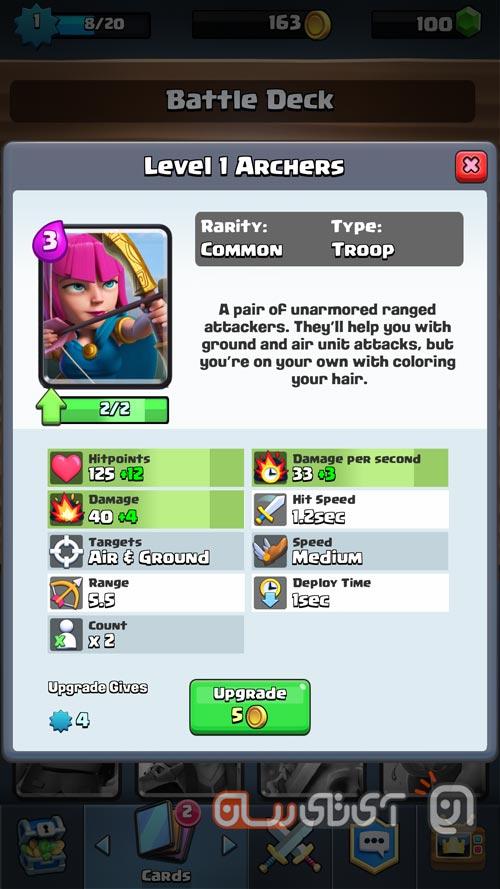 clash-royal-9