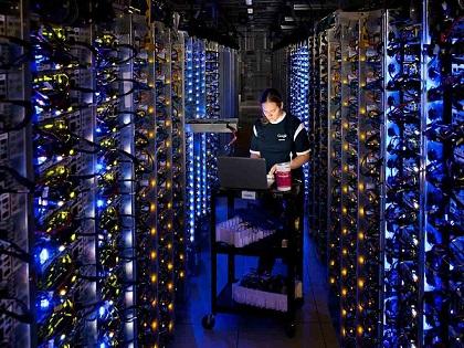 google database