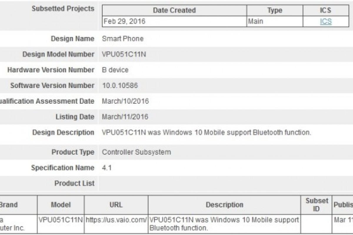 گوشی جدید وایو با سیستم عامل ویندوز ۱۰ در راه است