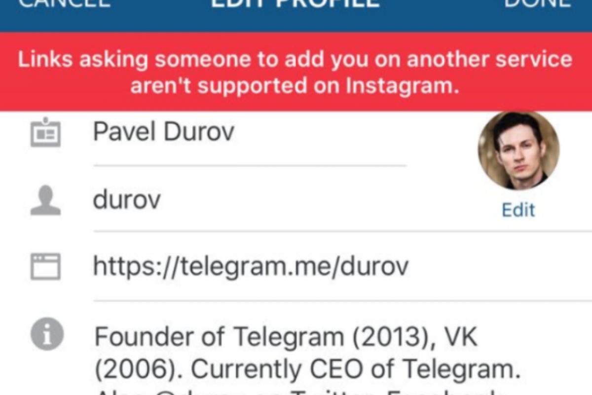 اینستاگرام اجازه نمیدهد پروفایل تلگرام و اسنپچت خود را معرفی کنید!