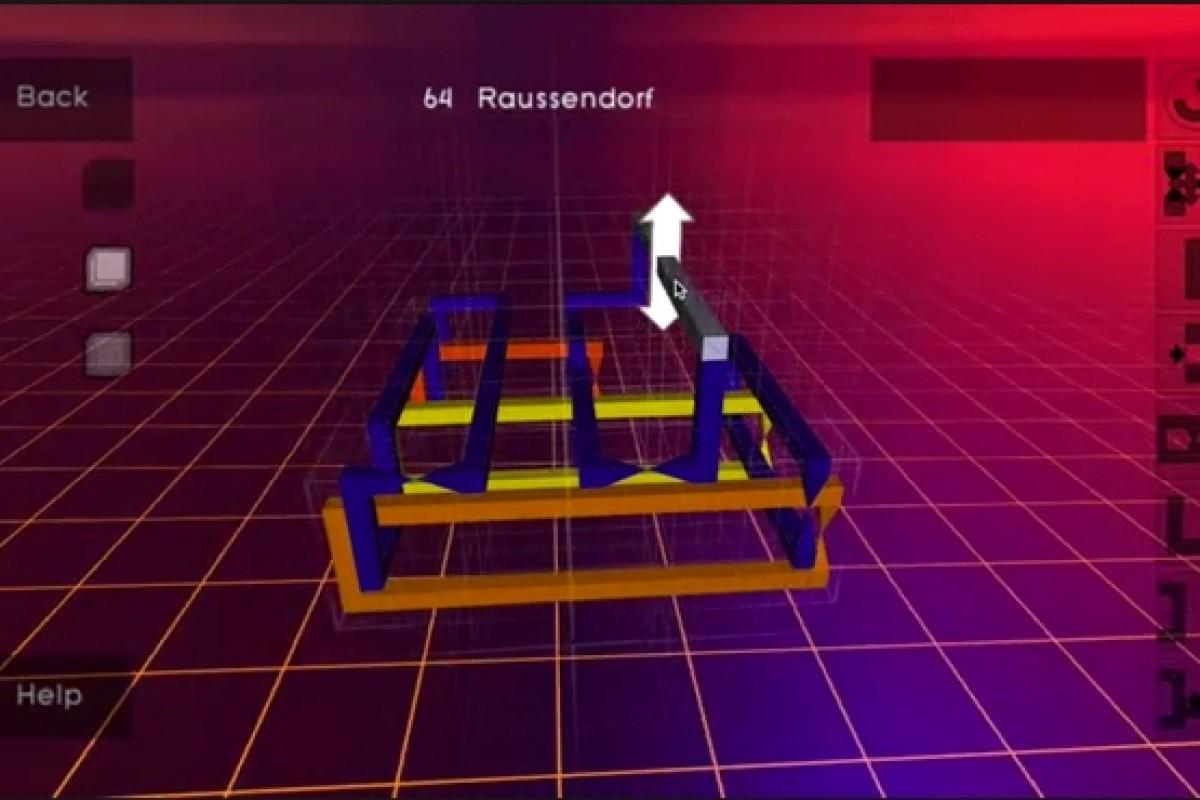 کمک به توسعه یک رایانه کوانتومی با انجام بازی!