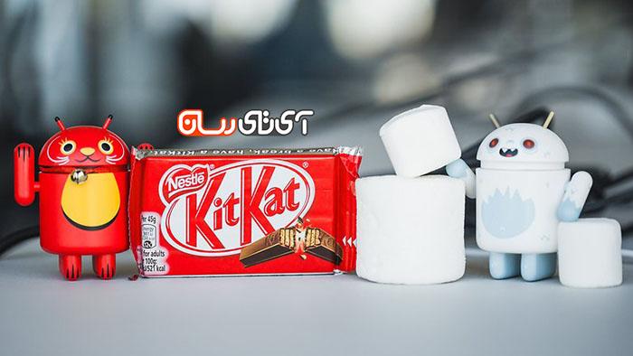 2Kitkat-vs-Marshmallow ITResan Hamed Feshki
