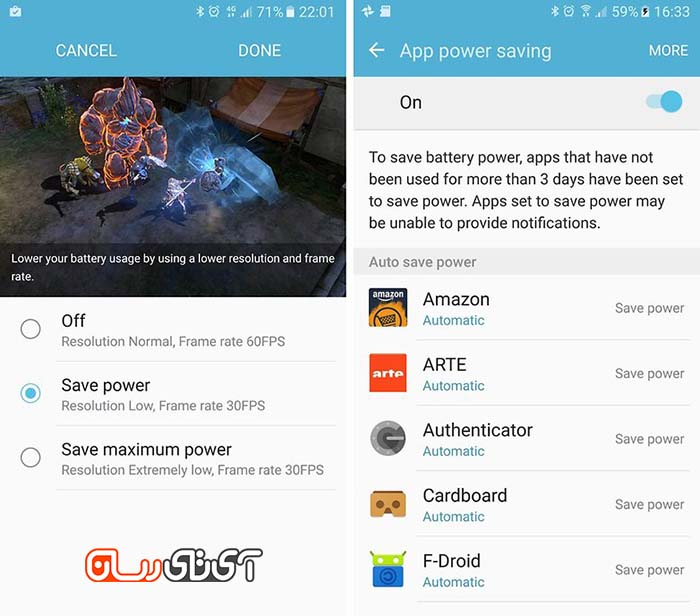 6galaxy_s7_save_power-ITResan Hamed Feshki
