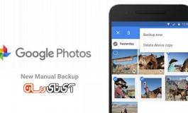 امکان بکاپگیری دستی به برنامه Google Photos افزوده شد