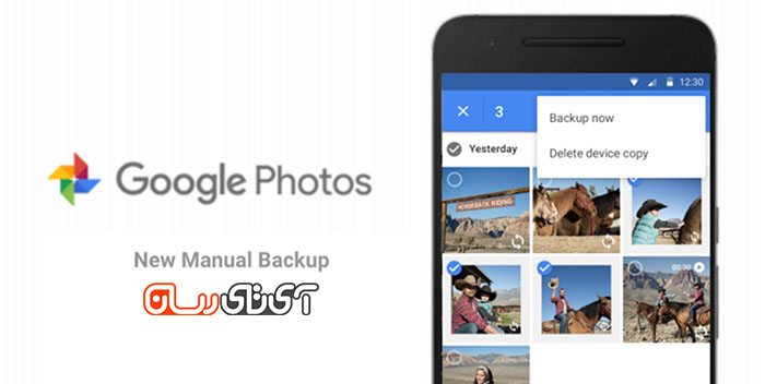 Google-Photos-Manual-Backup ITResan Hamed Feshki