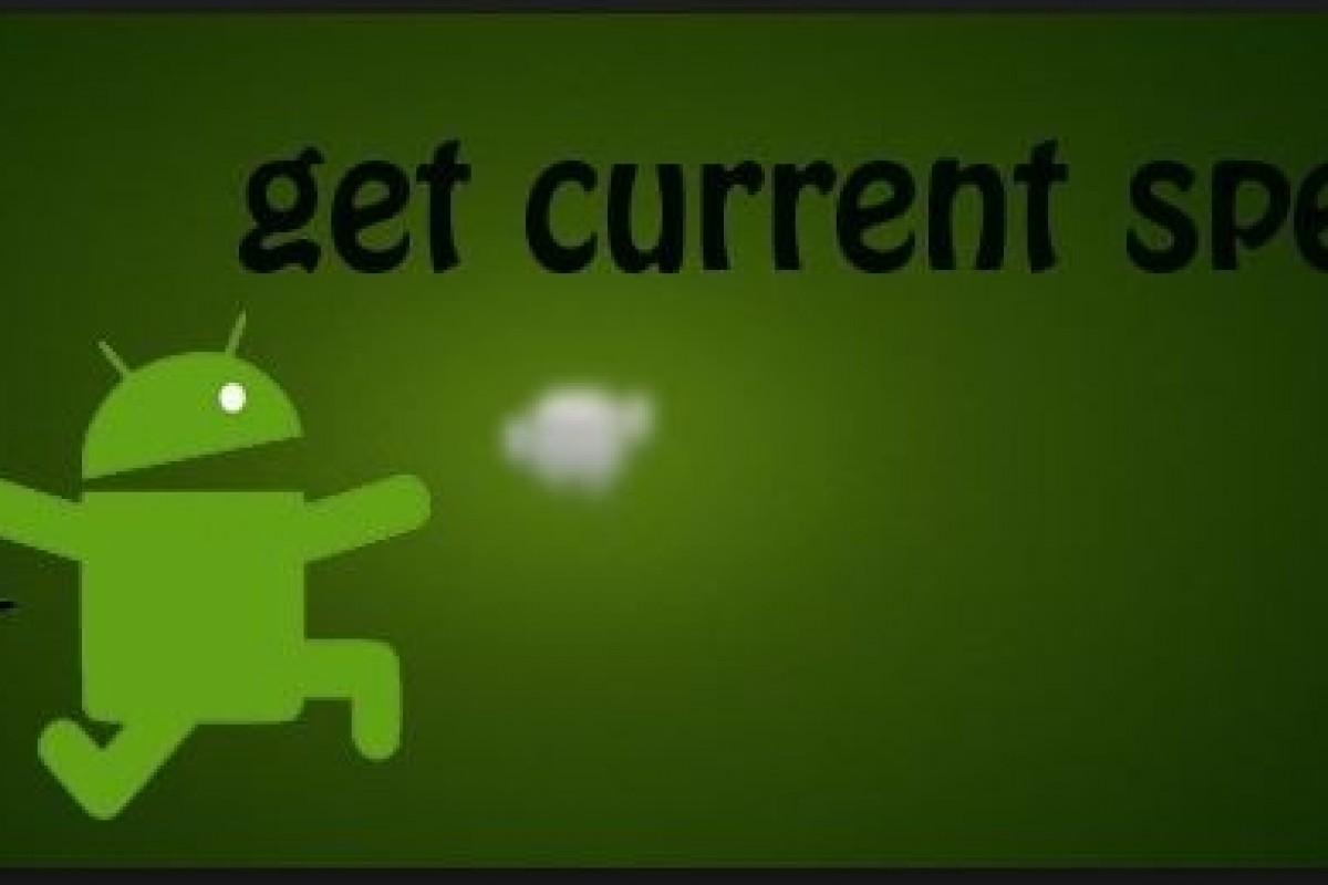 گوگل برنامهای برای سنجش سرعت تاچ منتشر میکند!