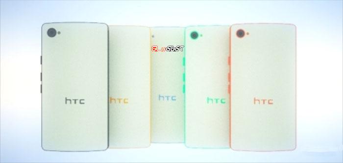 HTC-Desire-830 ITResan Hamed Feshki