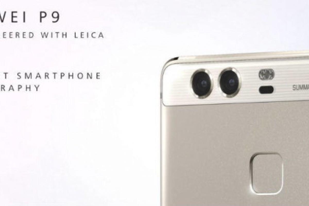 دوربین هواوی P9 ساخت Leica نیست!