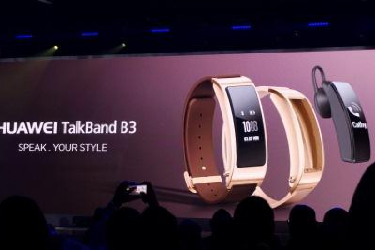 TalkBand B3 رسما معرفی شد؛ با جدیدترین گجت پوشیدنی هواوی آشنا شوید!