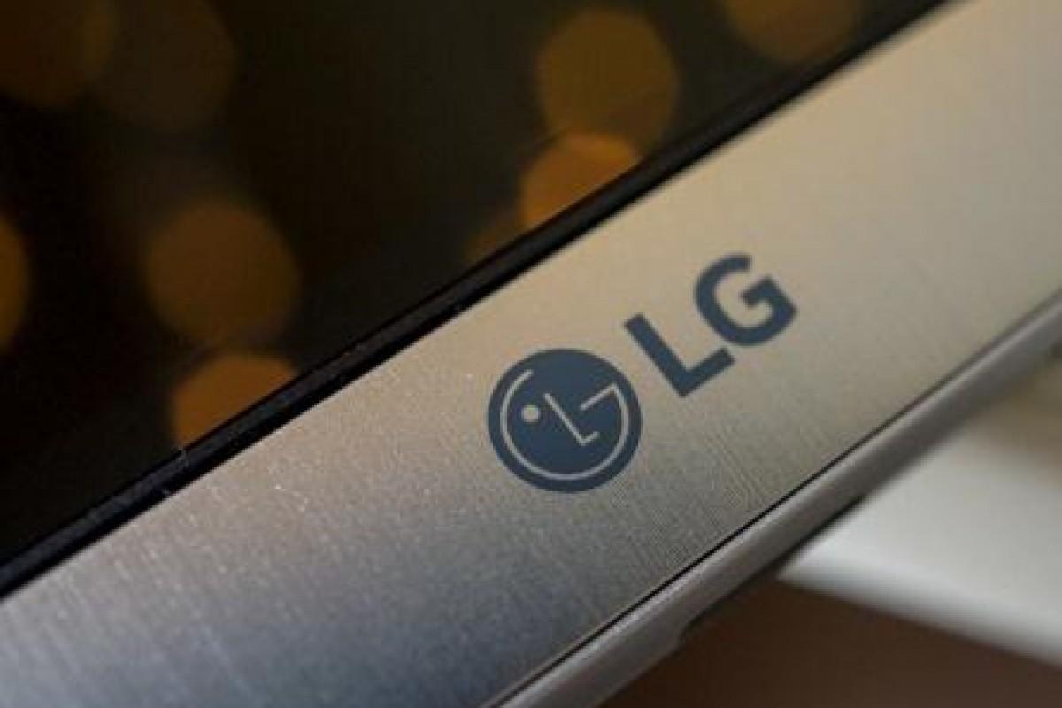 الجی و ثبت چند نام تجاری LG X