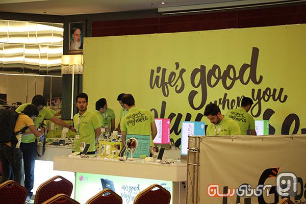 LG G5 Seminar1
