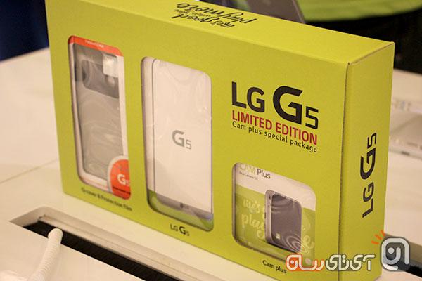 LG G5 Seminar2