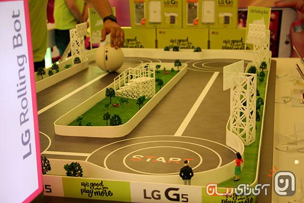 LG G5 Seminar4