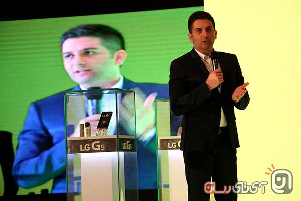 LG G5 Seminar9