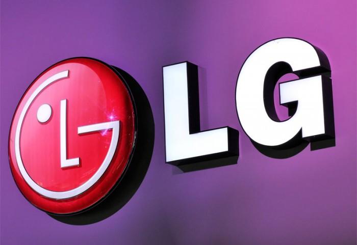 LG-logo_2 ITresan Hamed Feshki