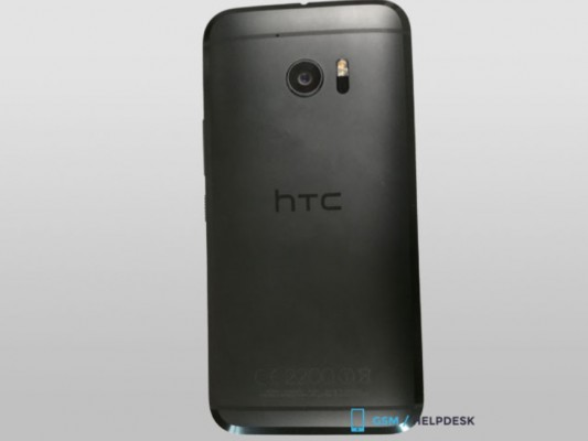 Latest-leaked-image-of-the-HTC-10 (1)