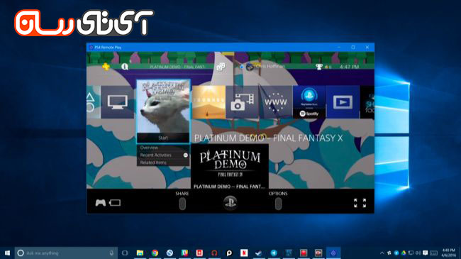 PS4 ITResan Hamed Feshki.jpg.pagespeed.gp+jp+jw+pj+js+rj+rp+rw+ri+cp+md.ic.MmX1u_-4iZ