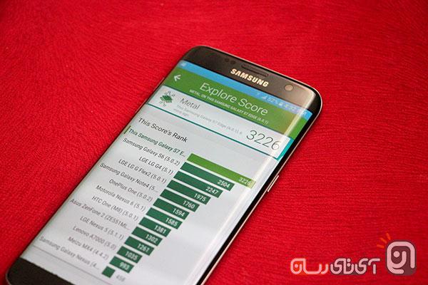 Samsung S7 Edge 10