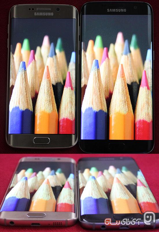 Samsung S7 Edge 21